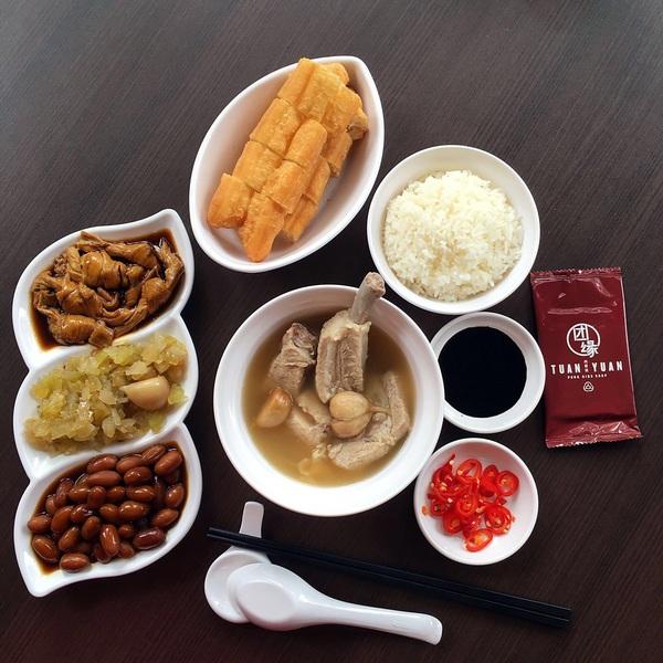 Tuan Yuan Pork Ribs Soup Menu Photo