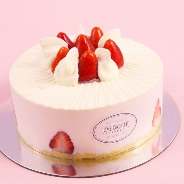 Rive gauche cake online u haul pay online